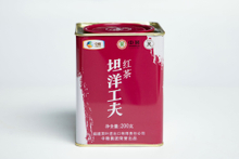 Black Leaf Tea Panyong Congou #8150 200G