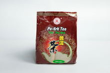 Puer 5g Tea Bag #PT101 5GX52PCS