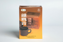 Oolong Leaf Tea Tie Kuan Yin#FL113 125G