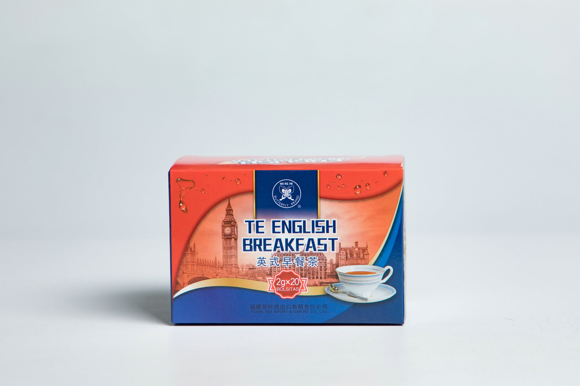 Black English Breakfast Tea Bag #BT913 2GX20BAGS