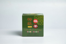 Green Tea Special Gunpowder #GT603 1LB